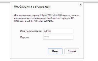 Настройка Wi-Fi роутера TP-Link TL-WR740N для Ростелеком