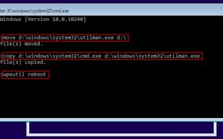 Как создать учётную запись в Windows 10