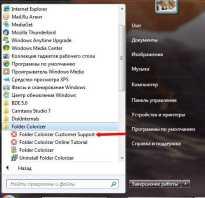 Четыре бесплатных утилиты для изменения цвета папок в Windows
