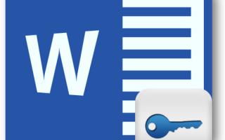 Как снять защиту от редактирования документа Word