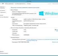 Как узнать версию Windows, если система не запускается