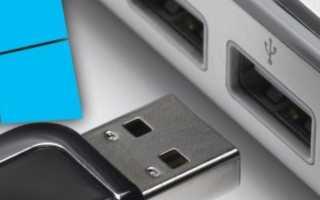 Cоздание загрузочной флешки для установки Windows XP, 7, 8, 10 (UEFI and Legacy)