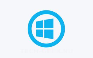Как установить Windows с применением файла ответов утилитой WinNTSetup