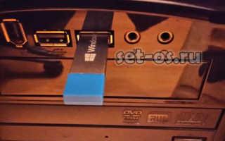 Быстрое создание загрузочных дисков и флешек в Passcape ISO Burner