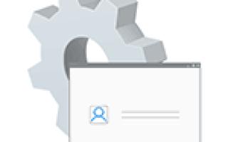 Все публикации пользователя admin » Как установить Windows 10