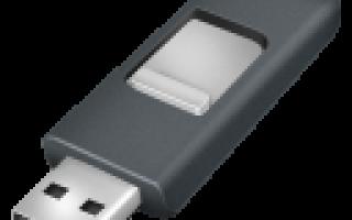 Как с помощью программы Rufus сделать загрузочным обычный жёсткий диск установленный во внешний корпус (HDD бокс) или в простонародье «карман» и установить с него Windows 7, 8.1, 10