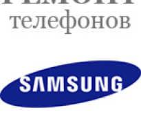 Samsung Galaxy теряет сеть — решение