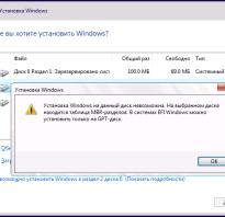 Как развернуть операционные системы Windows 7, Windows 8.1 и Windows 10 на раздел HDD и как создать загрузчик при конвертации жёсткого диска из MBR в GPT
