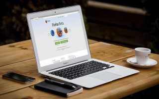 Firefox OS — Первые шаги