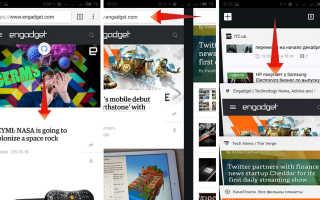 10 лайфхаков по работе с Google Chrome