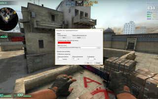 Как узнать, сколько FPS в игре с помощью программы Fraps » Как установить Windows 10