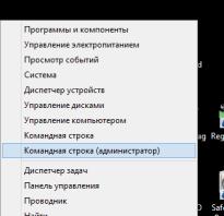 Включение AHCI в Windows 10