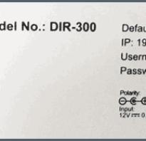 Прошивки для роутера D-Link DIR-300