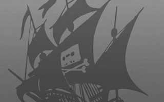 Пиратские сборки Windows: за и против