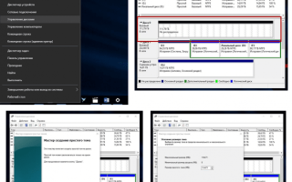 Как перенести Windows с одного жёсткого диска на другой, в частности, на SSD с помощью программы Acronis True Image