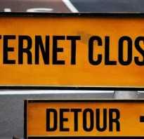 Wi-Fi без доступа к интернету: горит желтый восклицательный значок в трее. Рекомендации по решению ошибки
