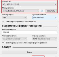 Как запустить LiveDisk с жёсткого диска компьютера